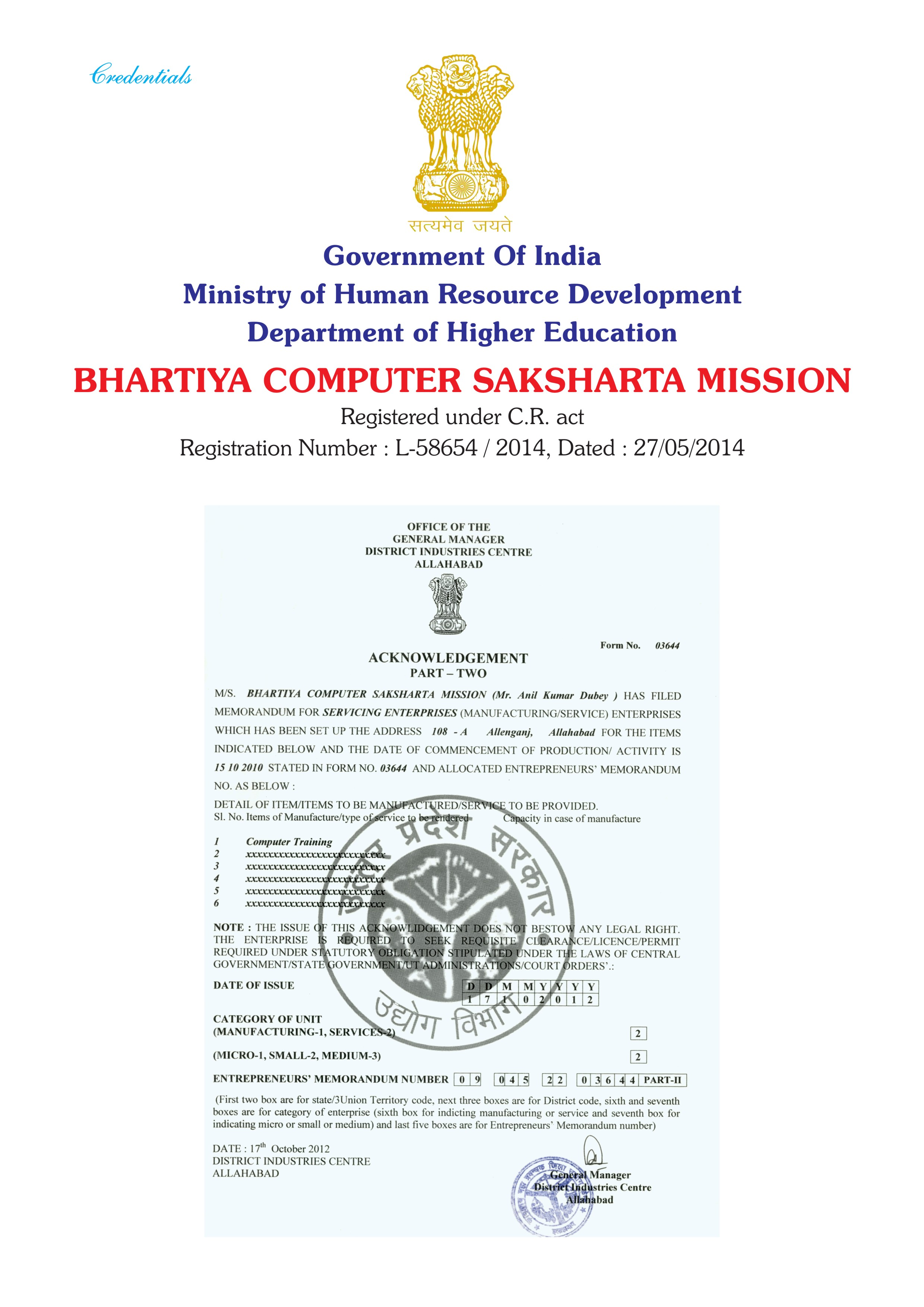Bcsm bhartiya computer saksharta mission iso 90012008 1betcityfo Image collections